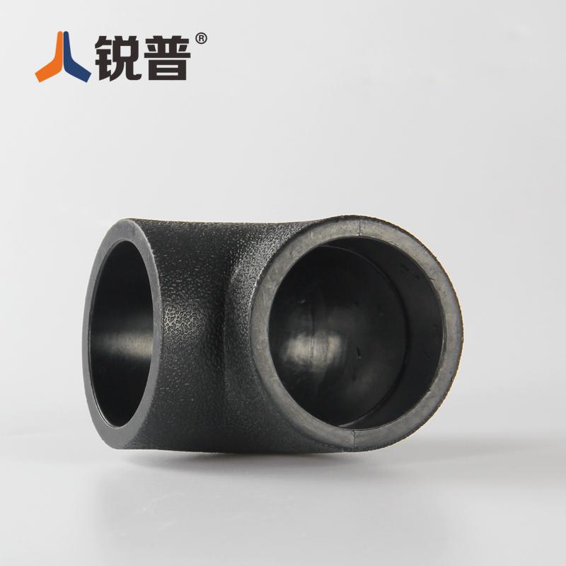 锐普PE管材管件 等径弯头90°大弯40 50 63 75给水配件自来水管件
