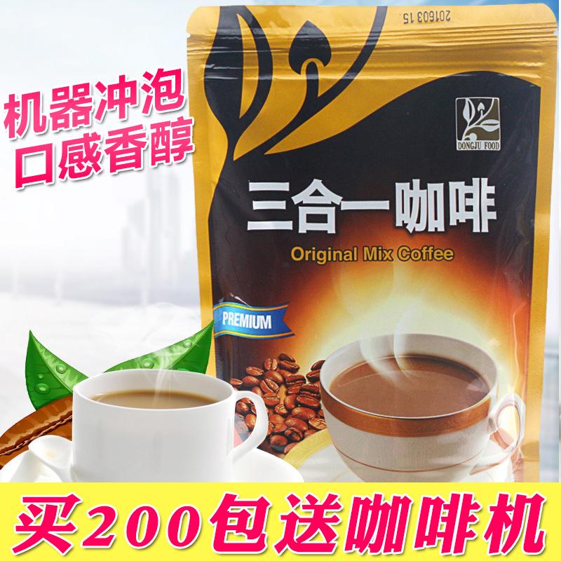 Автоматический бизнес скорость растворить кофе машинально использование кофе порошок скорость растворить кофе оригинал три в одном 500g кофе
