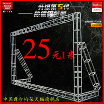 Truss Wedding Truss Stage truss advertisement background frame steel frame rack fast load folding rea aluminum alloy