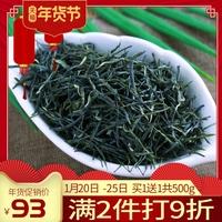 毛尖茶叶 信阳炒青绿茶2020新茶特级雨前浓香型信阳毛尖散装500g