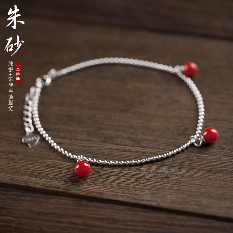 一念原创设计S925纯银手链女朱砂红豆手工定制清新手饰银饰品脚链