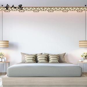 中式顶角线 中国风古典边框花纹贴客厅书房沙发背景墙贴 复古贴