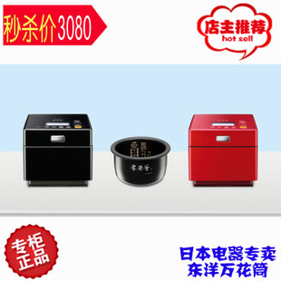 Buy special buy 1 get 1 Japan sent straight Mitsubishi IH rice cooker NJ XW103J pure carbon liner Chinese legend
