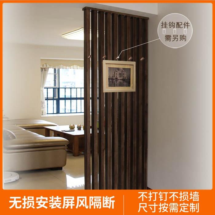 定制加粗 新中式实木创意玄关隔断立柱客厅简约软屏风易装衣帽架