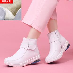 护士鞋女真皮白色棉鞋低帮裸靴短靴冬季加棉加厚厚底防滑气垫棉靴