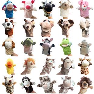 2个包邮嘴巴能动的张嘴手偶儿童玩具毛绒动物手套玩偶幼儿园早教