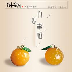 黄龙玉橙子吊坠和田玉碧玉柠檬18K金首饰项链手链女生日礼物挂坠