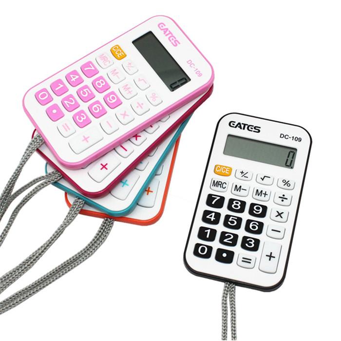 Калькуляторы Артикул 575766449789