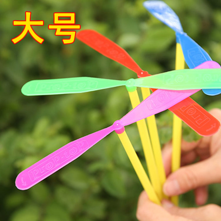 大号竹蜻蜓塑料飞天仙子飞盘益智夜市地摊玩具六一儿童节礼品奖品