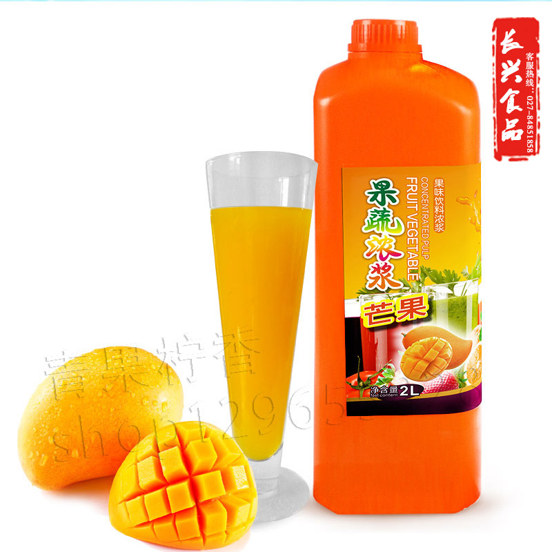 Su Zhiyu 2L fruit and vegetable beverage 1:7 concentrated juice milk tea beverage raw material Changxing food direct selling
