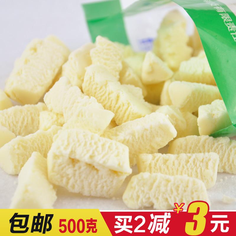 奶酪奶豆内蒙古特产500g酸奶条棒乳酪酥儿童零食健康营养酸奶疙瘩
