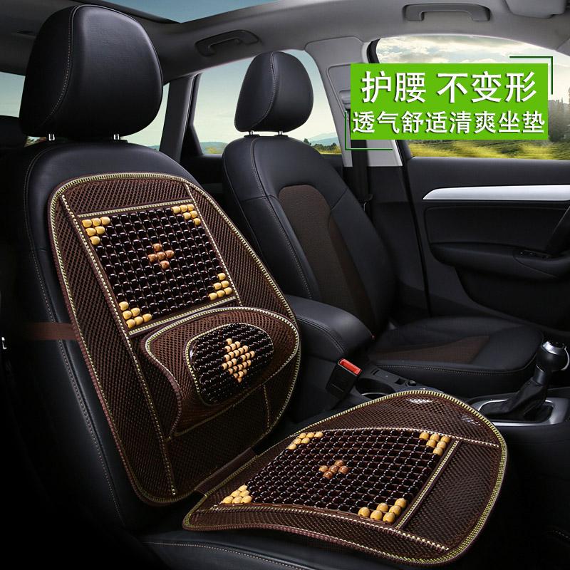 夏季单片竹片汽车座椅垫夏天坐垫 汽车透气冰丝防滑凉垫套装座套