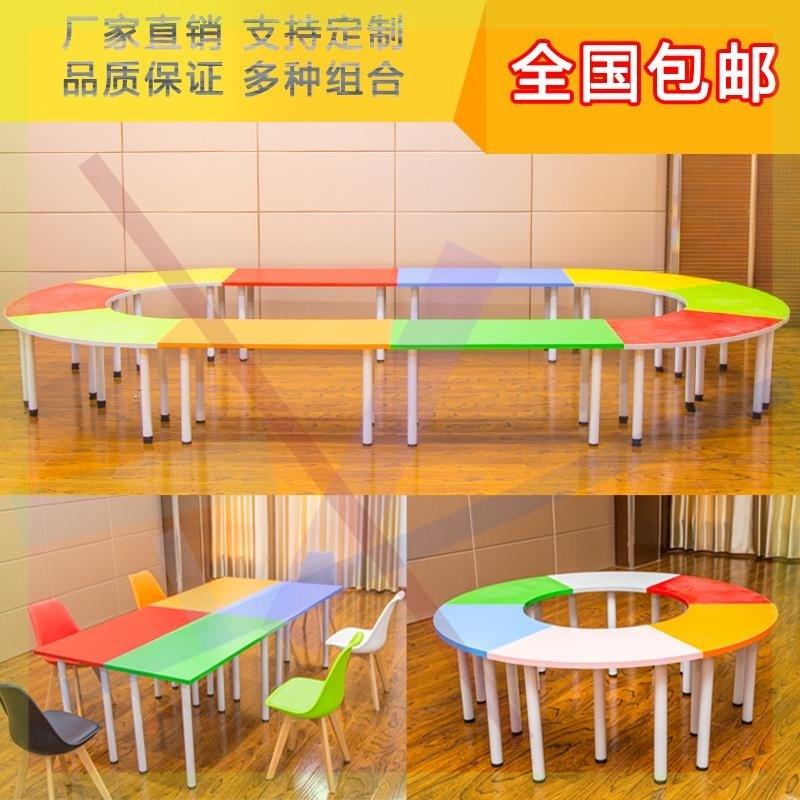 创意辅导长方形洽谈长桌国学拼接现代校园教学绘画美术培训桌家具