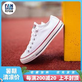 converse匡威ALL STAR常青款低帮女鞋帆布鞋经典款101001 101000图片