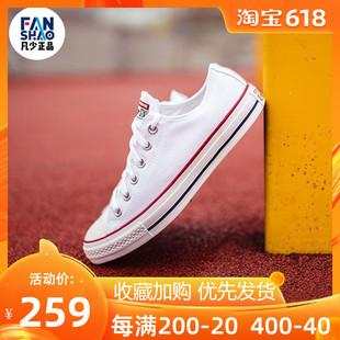 converse匡威常青款春夏秋低帮男女鞋帆布鞋经典款 101001 101000
