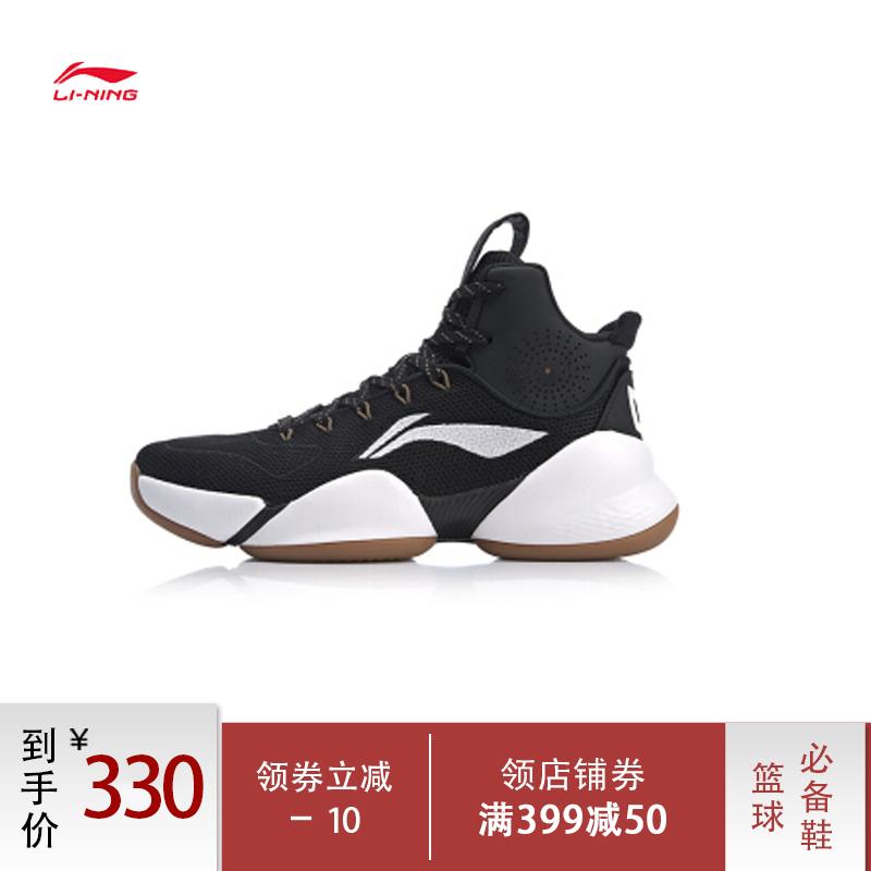 李宁 篮球鞋男鞋空袭5代 运动鞋男子高帮减震专业篮球鞋 ABAN04512月01日最新优惠