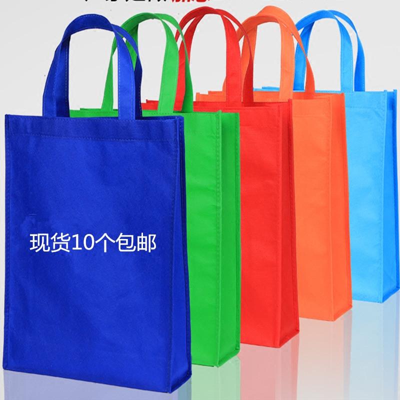 无纺布绿色袋子购物袋订做环保袋定做加急印刷手提袋加厚防水高档