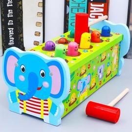 木质打地鼠玩具幼儿益智力0婴儿童1男孩女孩2一岁半3宝宝敲打大号图片