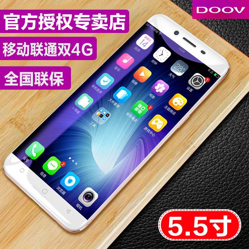 正品DOOV/朵唯V15老人手机5.5英寸大屏移动联通4G安卓智能手机老年机500元以下老年手机便宜学生价省钱老人机
