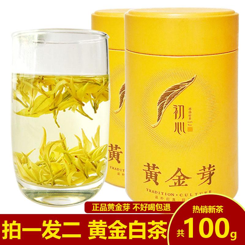2019新茶黄金芽正宗安吉白茶雨前特级茶叶罐装春茶高山黄金叶白茶