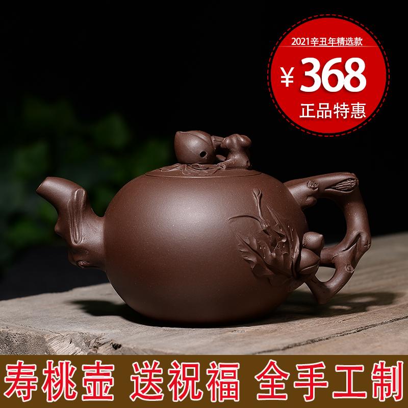Ziye Shoutao pot Decal raw ore Zisha Yixing Zisha pot expert pure all manual capping set tea set
