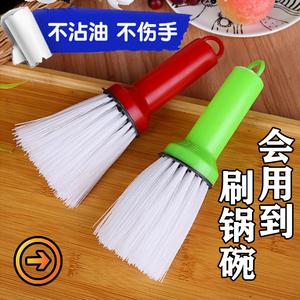 软毛塑料洗锅刷长柄清洁刷洗锅小刷子清洗用刷厨房用品神器洗碗刷