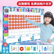 儿童成长自律表小红花奖励贴墙好习惯养成宝宝记录表扬磁性贴纸