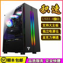 多功能電腦機箱matxitx便攜式聲波C26機械大師