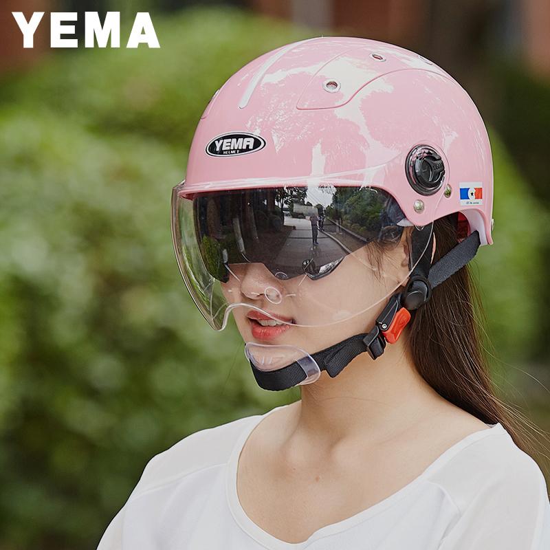 野马夏季电动摩托车头盔防晒电瓶机车安全帽男女轻便式双镜片半盔