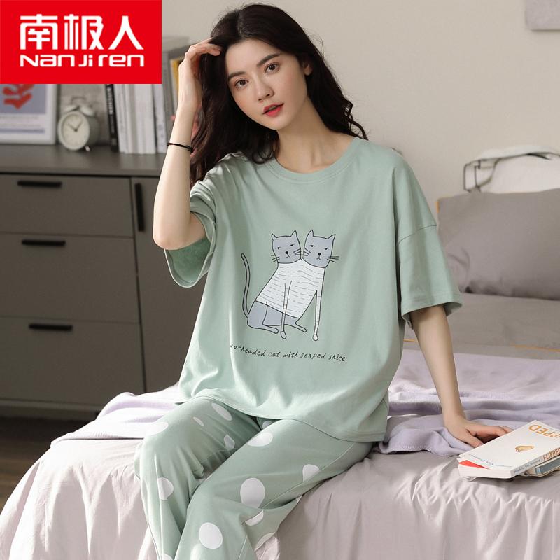 南极人睡衣女2021新款夏季纯棉短袖薄款韩版可外穿家居服两件套装