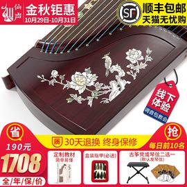 仙声乐器大师签名古筝实木专业演奏古筝初学者考级扬州10级古筝琴图片