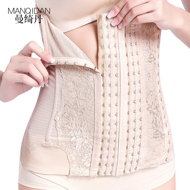 产后收腹带束腰绑带顺产剖腹产妇束腹带女孕妇束缚瘦身塑身衣腰封
