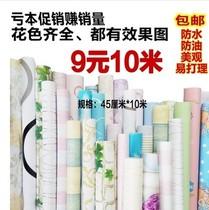 墻紙自粘背景壁紙磚紋塊3d立體防水男女孩大學生宿舍臥室溫馨10米