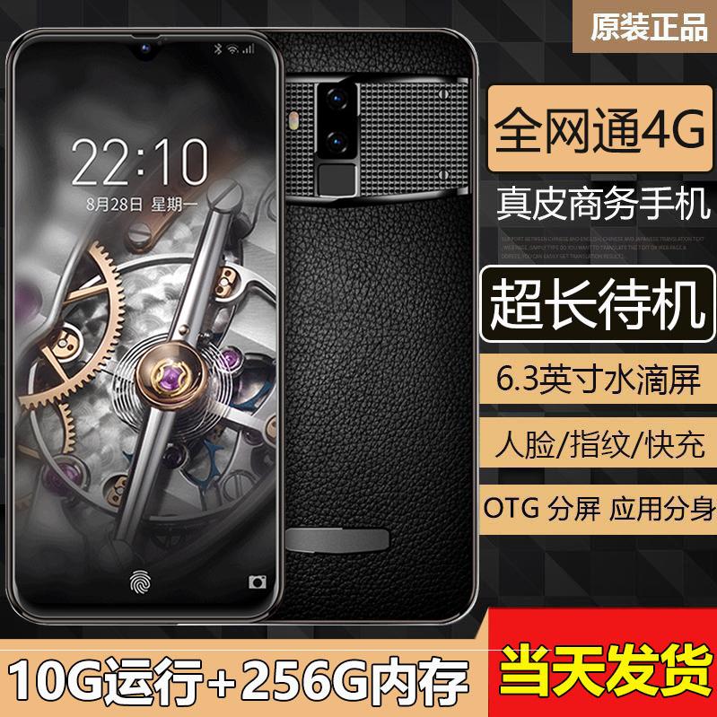 魅果N360商务大电池超长待机双卡双待全网通4g智能手机一体机OTG