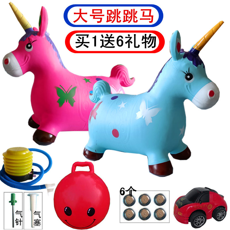 Childrens toys music songs thickened jumping horse jumping deer and cattle riding horse Inflatable Animal Toy pump