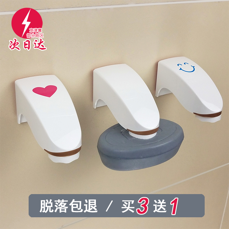 韩国防水吸盘式肥皂架盒子挂壁创意免打孔沥水放香皂盒磁铁吸皂器