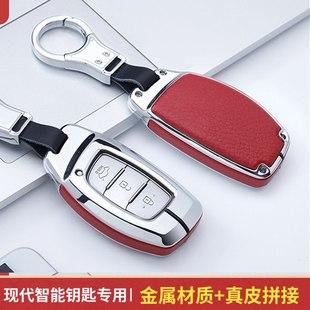 19款现代领动索纳塔九ix25车钥匙包