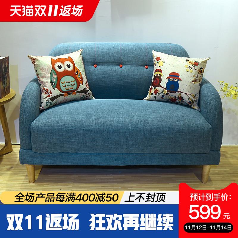 北欧布艺沙发小户型客厅卧室双人两人二人三人位小型租房简易沙发