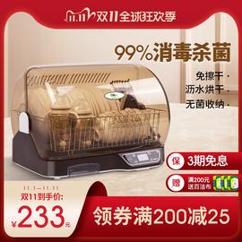 消毒柜家用小型台式桌面迷你消毒碗柜厨房碗碟筷子烘干机保洁柜图片