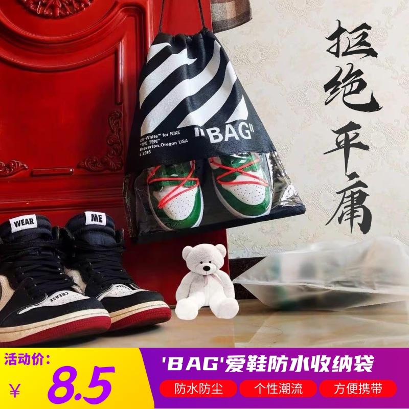 Чехлы для обуви Артикул 576995532573