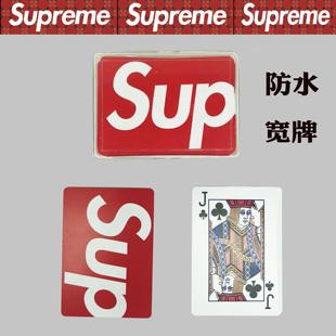 Supreme塑料個性防水撲克牌 潮牌周邊創意撲克牌 桌遊聚會