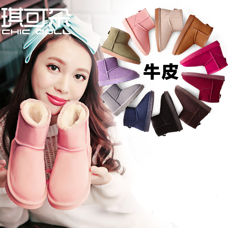 加厚加绒短筒雪地靴女冬季厚底胶底短款一脚蹬粉色低帮浅口面包鞋