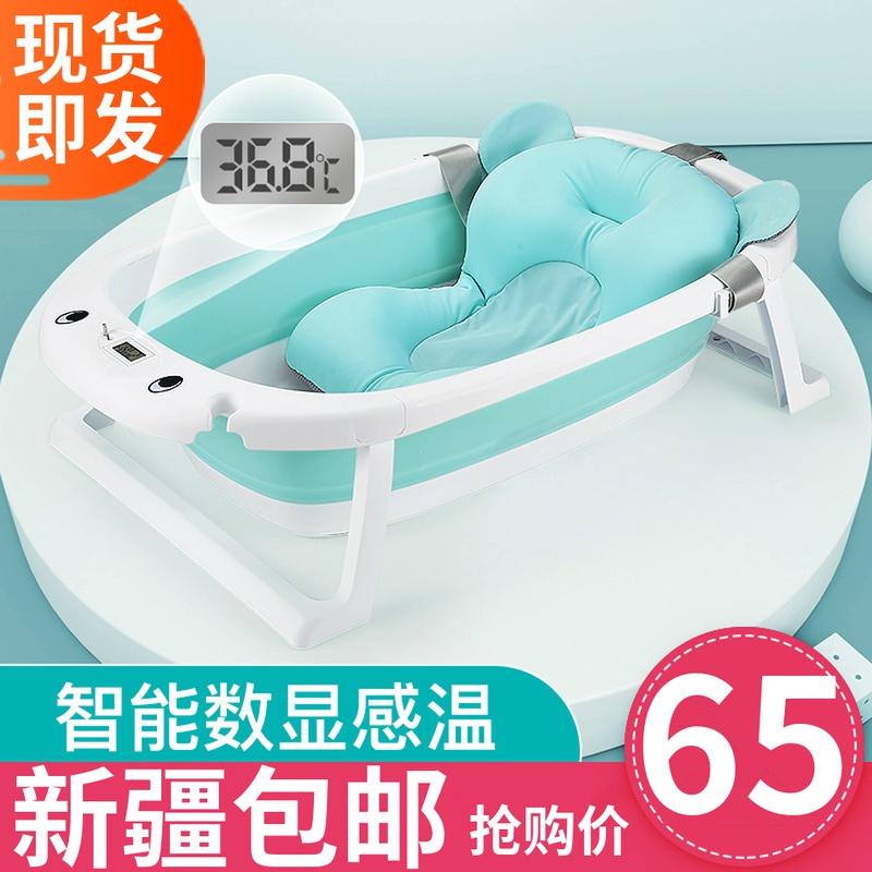 家用感温折叠加厚大号宝宝洗澡盆