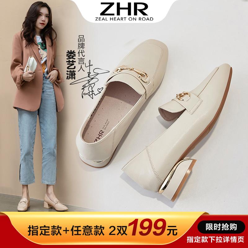 ZHR2021春秋新款单鞋英伦风小皮鞋加绒女鞋子爆款一脚蹬乐福鞋女