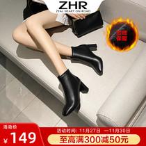 ZHR2020年秋冬新款复古方头高跟短靴女加绒粗跟女靴韩版显瘦靴子