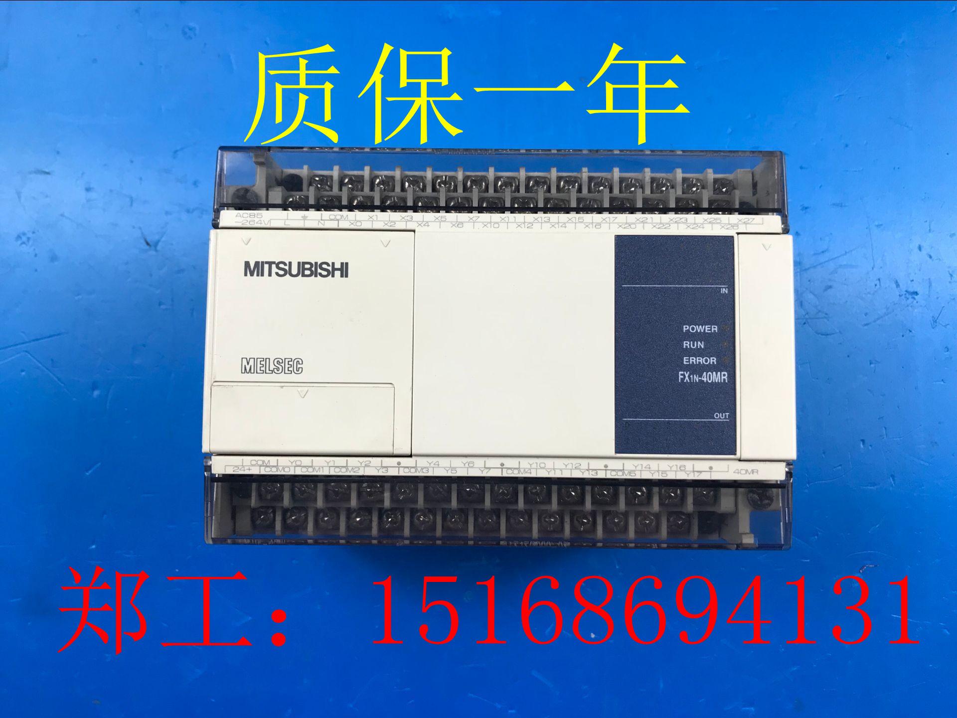 原�b拆�C三菱PLC正品FX1N-14MR/24MR/40MR/60MR/MT-001包好特�r