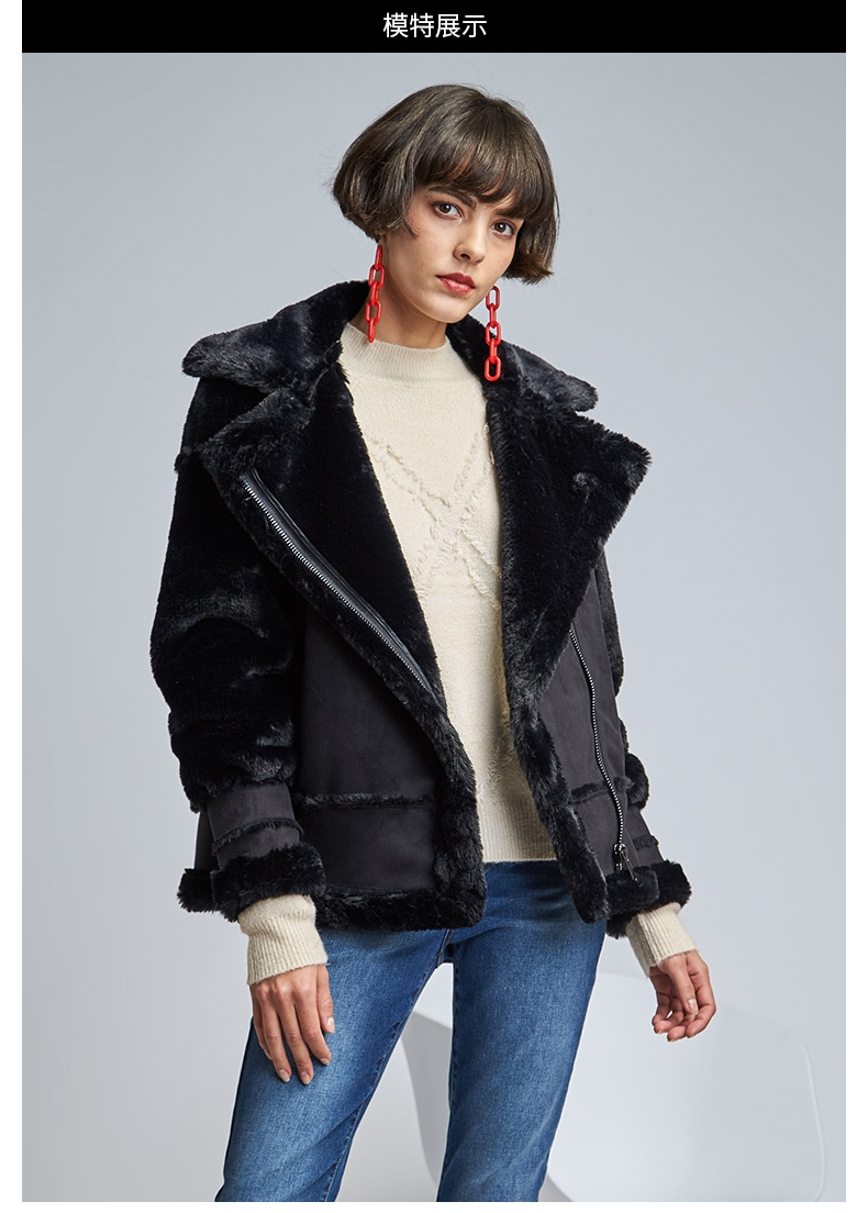 Aiyige new winter lady Korean version suede collar suede stitched deer fur coat 8e0121106
