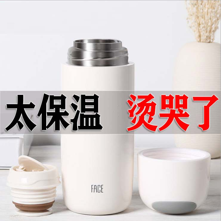 Face insulated cup male and female students 316 stainless steel lovely simple ins large capacity portable creative water cup