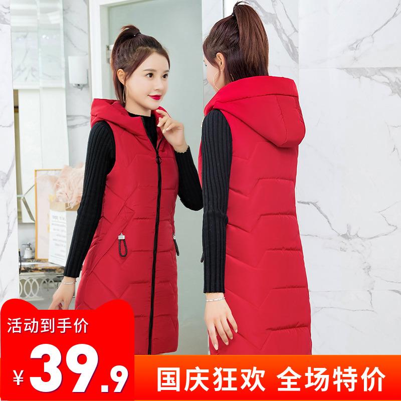 2020春秋新款棉马甲女韩版修身大码显瘦棉坎肩外套中长款无袖棉服图片