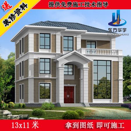 占地145平米农村二层半三层框架结构别墅设计图纸带效果图